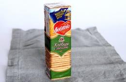 Полезная основа для бутербродов