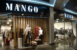 Одежда в стиле Mango