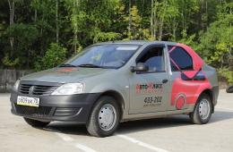 Как я быстро отучилась  в автошколе АВТО-КЛАСС Города Томска.