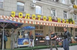 Популярная в Ростове марка