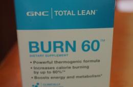Жиросжигатель BURN 60 от GNC