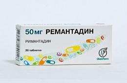 Особенно эффективен при первых симптомах гриппа