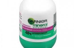 Обычный дезодорант с приятным запахом