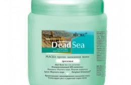 Дары мертвого моря для красоты волос