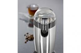Возможность пить ароматное кофе