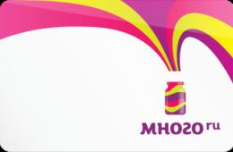 Mnogo.ru – товаров много не бывает