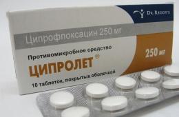 Антибиотик dr. reddy ципролет – препарат достойный