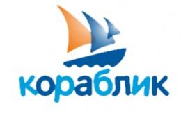 Кораблик – хороший магазин для ваших деток