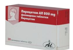 Пирацетам piracetam al 1200 – сначала проконсультируйтесь с врачом