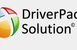 Программа driverpack solution – пригодится обязательно