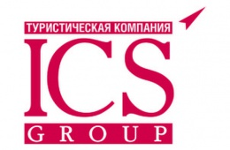 Туристическая компания ics travel group – мне не понравилось