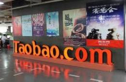 Таобао - бренды по доступной цене!