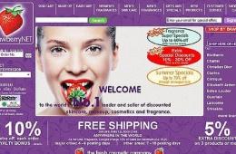 Магазин, который продает просроченную косметику