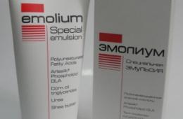 Специальная эмульсия Эмолиум