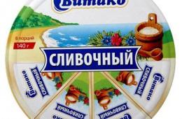 """Сыр сливочный плавленный в треугольничках от """"Витако"""""""