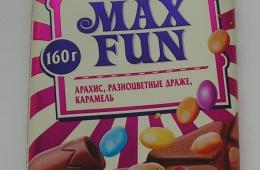 Вкуснейший молочный шоколад Alpen Gold Max Fun с арахисом