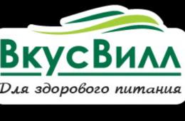 Свежесть и качество натуральных продуктов