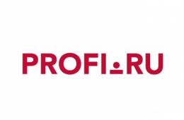 Не стоит переоценивать сервис profi.ru