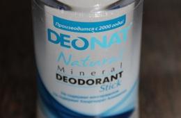 Deonat natural mineral deodorant - супер вещь!