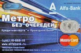 Проездной и кредитка