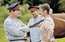 """Сериал """"Тихий Дон"""""""
