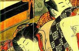"Книга ""Ключ"" (Kagi) Танидзаки"