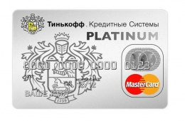 Кредитная карта - добро или зло