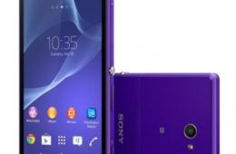 Смартфон  Sony Xperia Z на базе Андроид