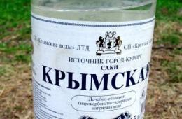 """Минеральная вода """"Крымская"""" - недорогая, вкусная, лечебная, профилактическая"""