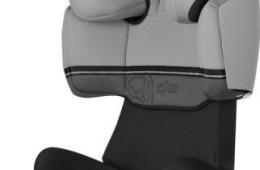 Детское автокресло Cybex solution X+ удобство и безопасность.