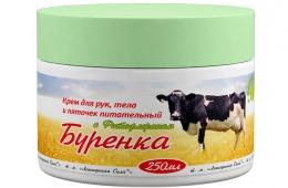 Хороший крем, особенно для сухой или увядающей кожи