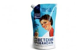 Советское качество