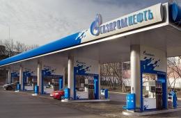 заправка газпромнефть