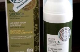 Natura Siberica - ночной крем для увядающей кожи