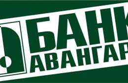 """""""Авангард"""" - удобный банк для бизнеса"""