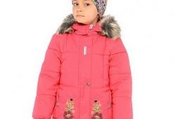 Легкая и теплая куртка Kerry
