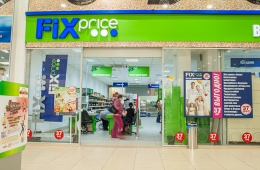 Продукты питания в магазинах Fixprice