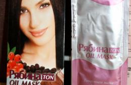 """Маска """"Рябина"""" — натуральный состав и оттенок для ваших волос!"""