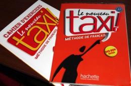 """Учебник, тетрадь и аудиокурс в """"одном французском флаконе"""""""