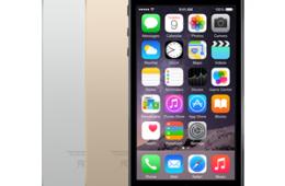 Что лучше iphone 5s?