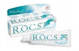 Упаковка реминерализирующего средства ROCS Medical Minerals