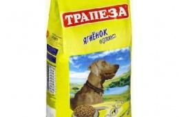 Корм «Трапеза «Ягненок с рисом» - собака довольна!