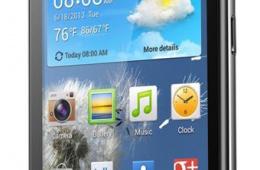 Отличный смартфон за небольшие деньги