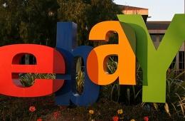 Ebay – еще одна площадка китайской одежды
