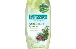 Отличное мыло с нежным и не навязчивым ароматом
