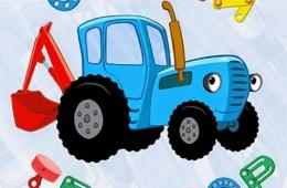 """Развививайка-мультфильмы """"Синий трактор"""" - отличная альтерантива скучной азбуке!"""