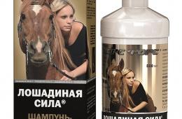 """Чудо-средство для волос """"Лошадиная сила"""" с коллагеном и ланолином"""