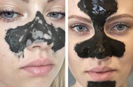 Отличная черная маска-пленка
