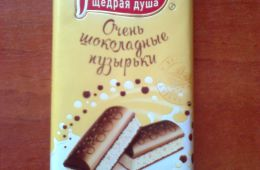 Молочный и белый пористый шоколад