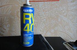 Универсальная смазка RW-40 - аналог WD-40
